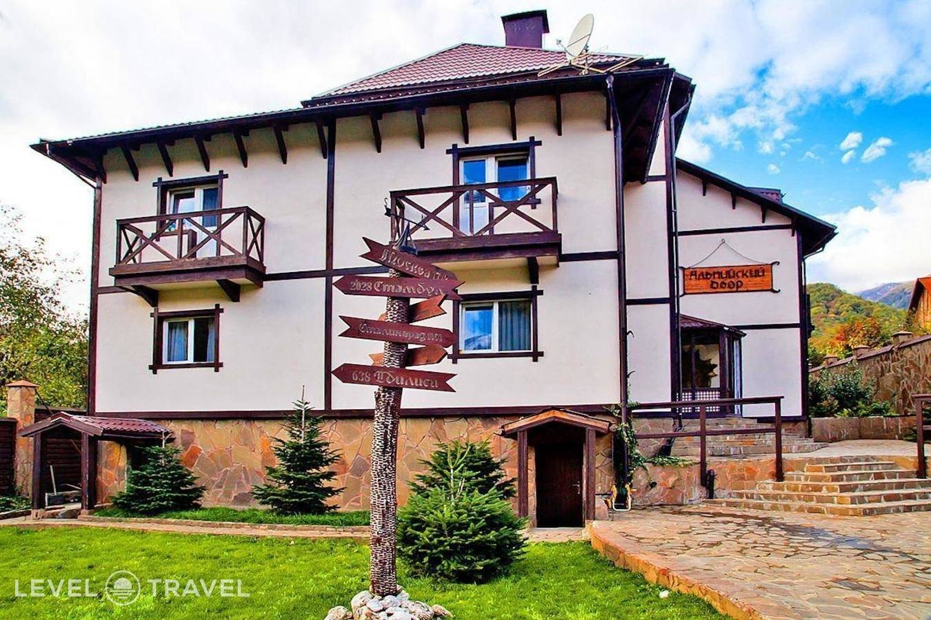 Альпийский Двор Отель