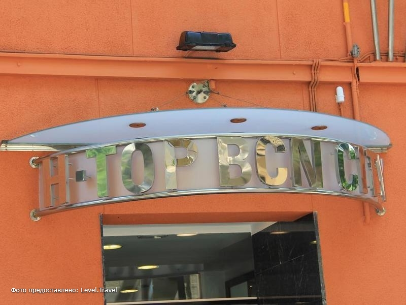 Фотография H.Top Bcn City Hotel