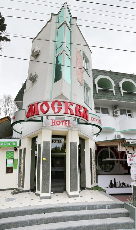 Отель Гостиница Москва, Алушта, Россия