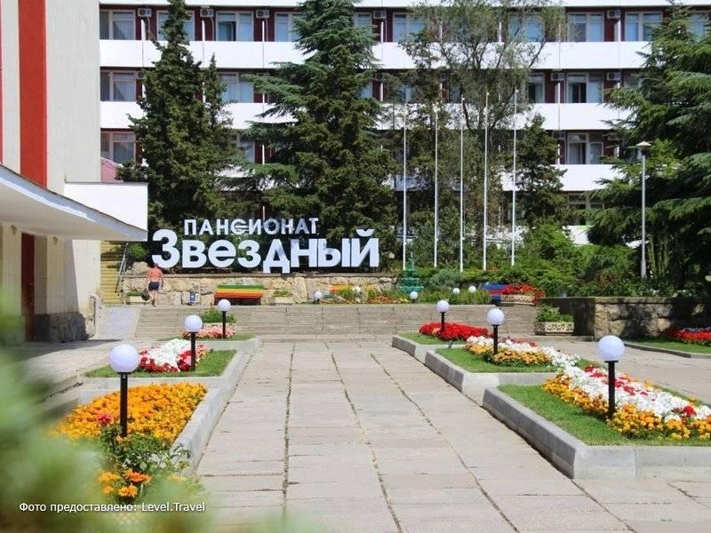Фотография Пансионат Звездный
