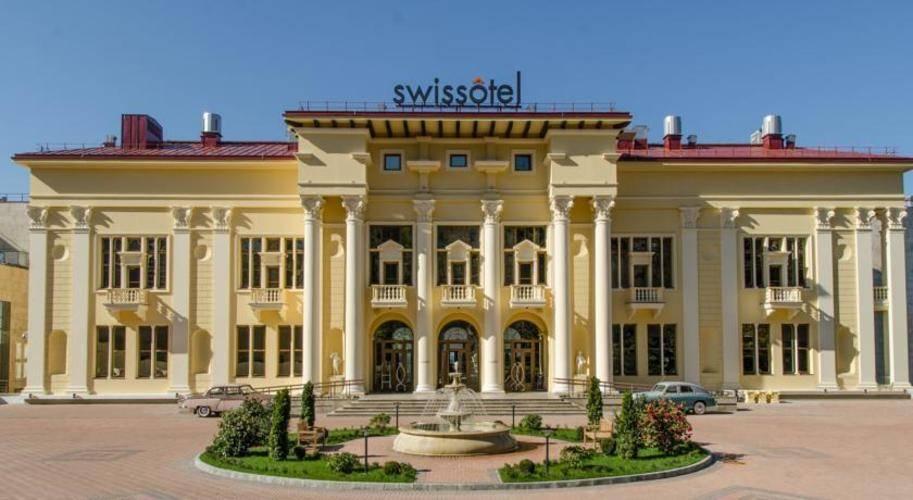 Swissotel Сочи Камелия