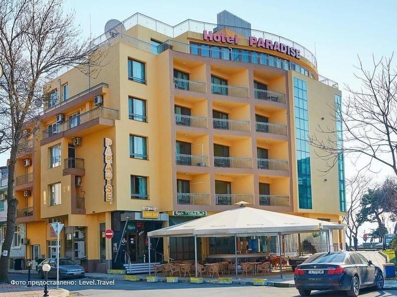 Фотография Paradise Hotel