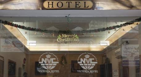 Victoria Hotel 3*