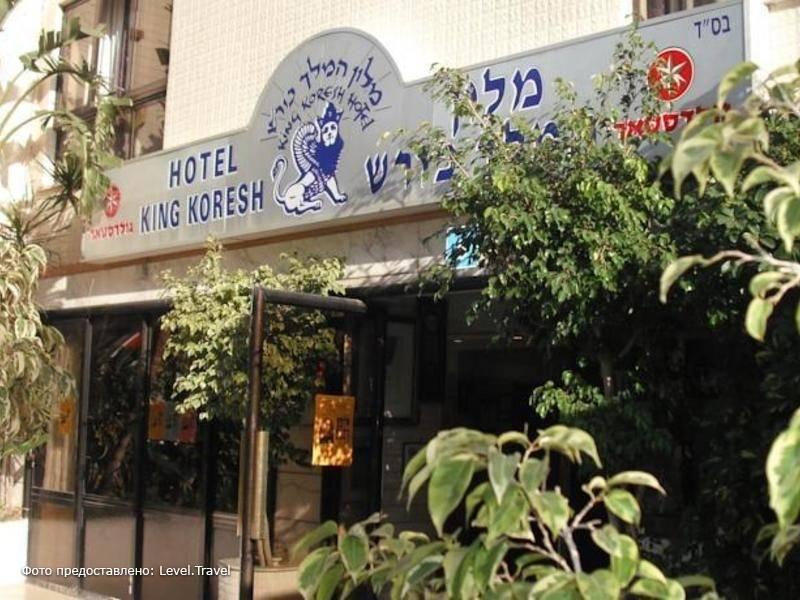 Фотография King Koresh Hotel