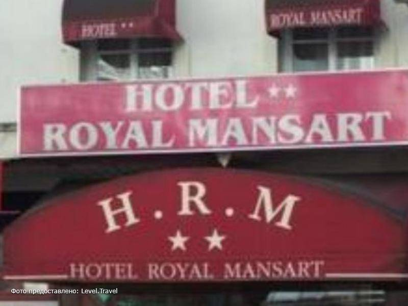 Фотография Royal Mansart Hotel