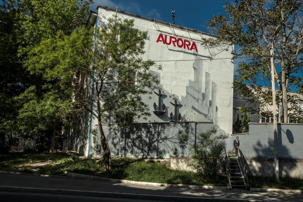 Отель Гостиница Аврора, Севастополь, Россия