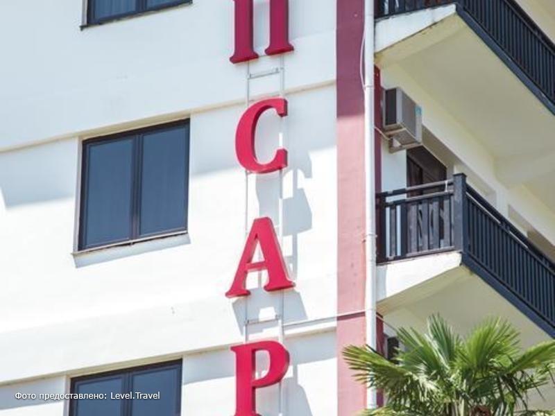 Фотография Отель Апсара