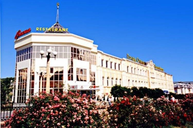 Гранд Отель