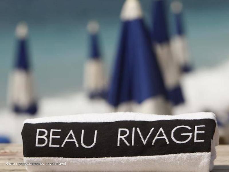 Фотография Beau Rivage Hotel