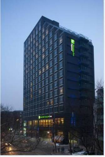 Holiday Inn Beijing Dongzhimen