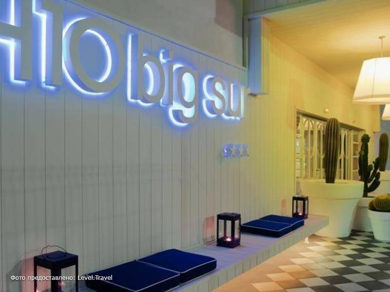 Фотография H10 Big Sur Hotel (Adults Only 18+) (Ex. H10 Oasis Moreque)