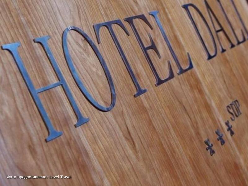 Фотография Hotel Dalí