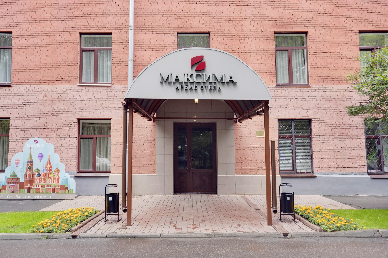 Отель Максима Ирбис Отель, Москва, Россия