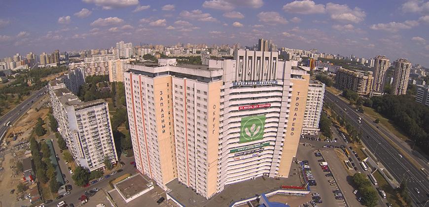 Отель Отель Салют, Москва, Россия