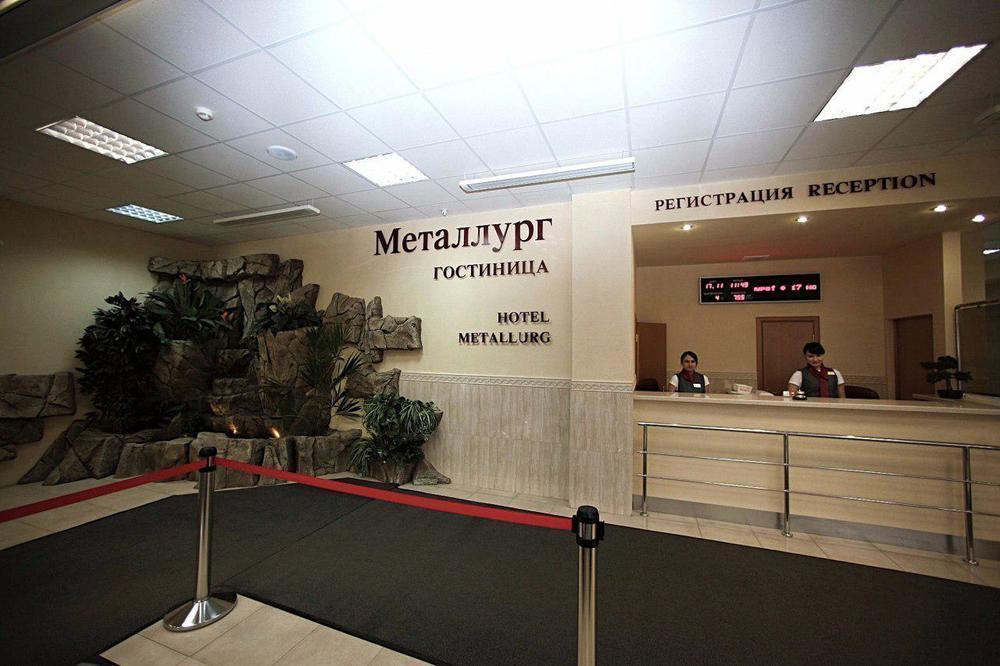 Отель Отель Металлург, Москва, Россия