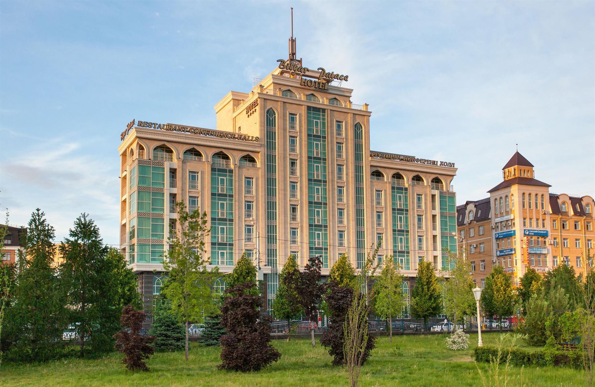 Отель Биляр Палас, Казань, Россия