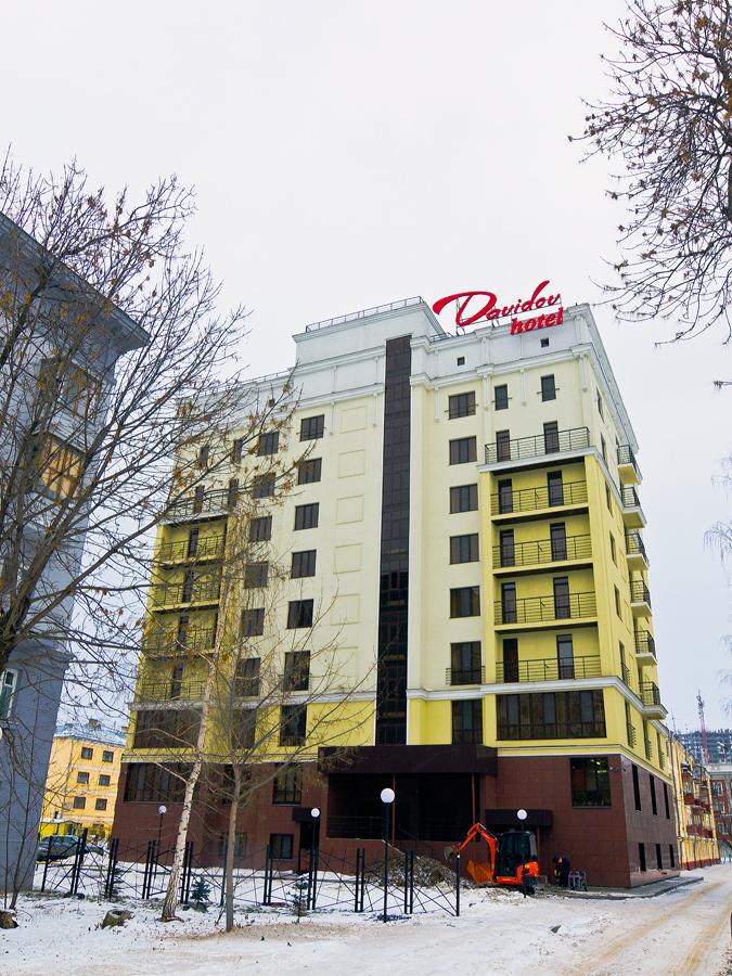 Отель Давыдов, Казань, Россия