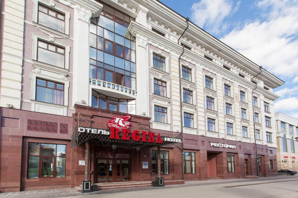 Отель Регина на Петербургской, Казань, Россия