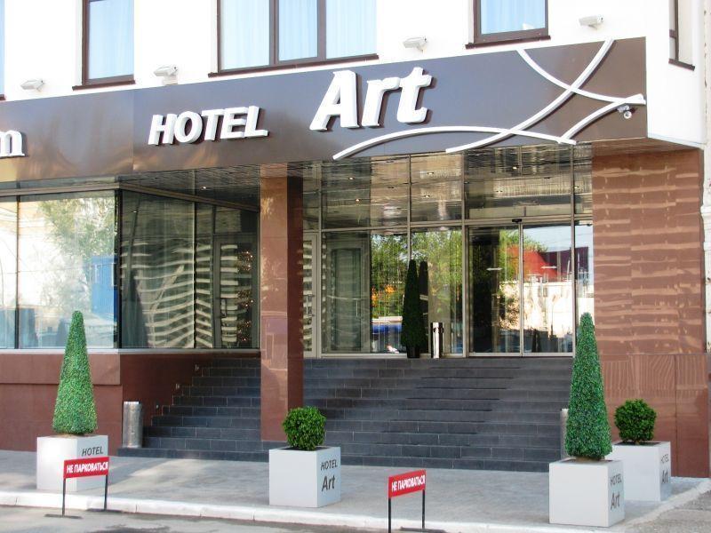 Отель Отель Арт, Казань, Россия