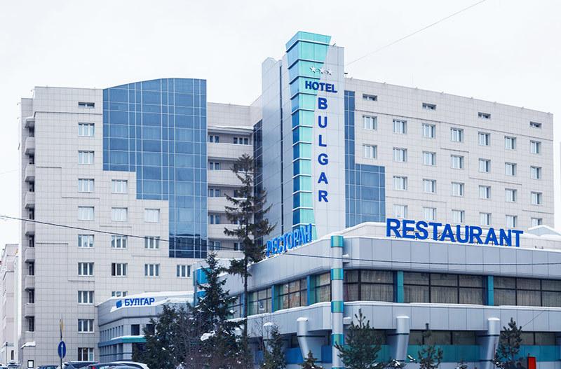 Отель Булгар, Казань, Россия