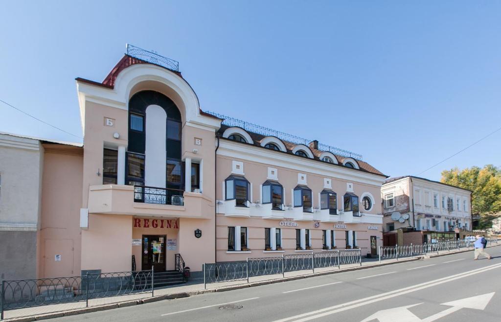 Отель Регина На Университетской, Казань, Россия