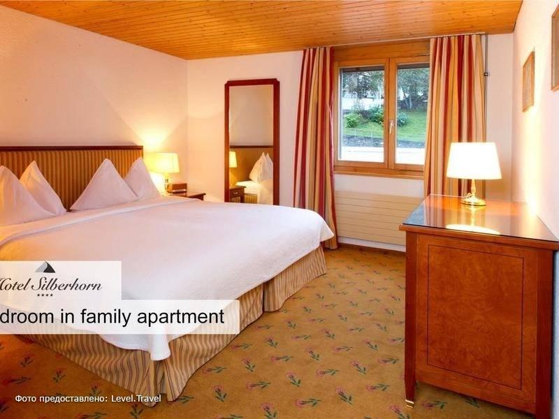 Фотография Silberhorn Hotel