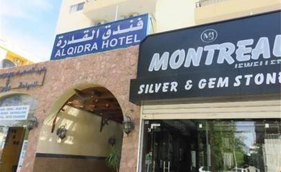 Al Qidra Hotel Aqaba 2*
