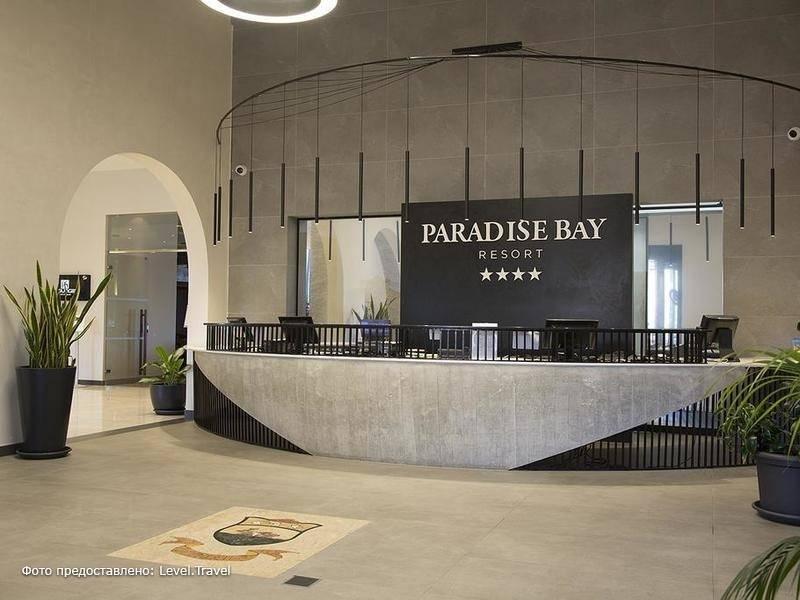 Фотография Paradise Bay Hotel
