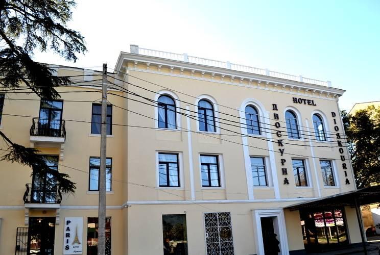 Диоскуриа Отель