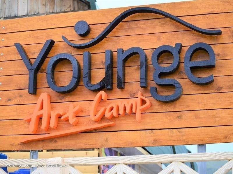 Фотография Yunge Art Camp Отель