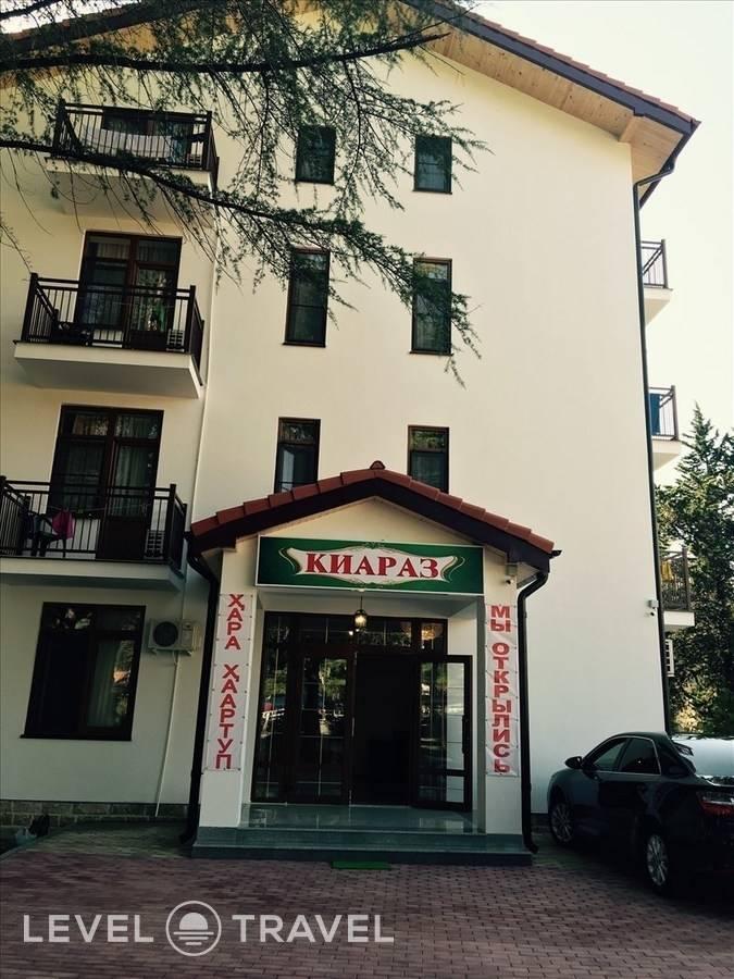 Отель Киараз