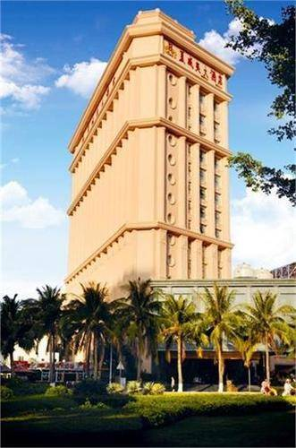 Hawaii Hotel Sanya
