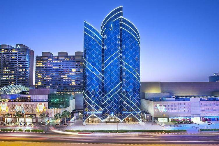 City Seasons Towers Hotel Dubai