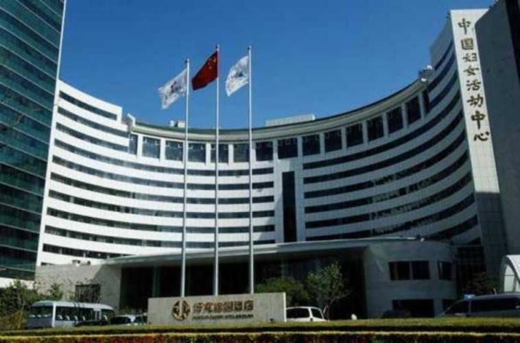 Jian Du Yuan Hotel