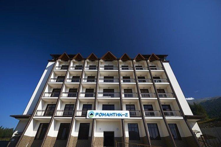 Отель Романтик-2