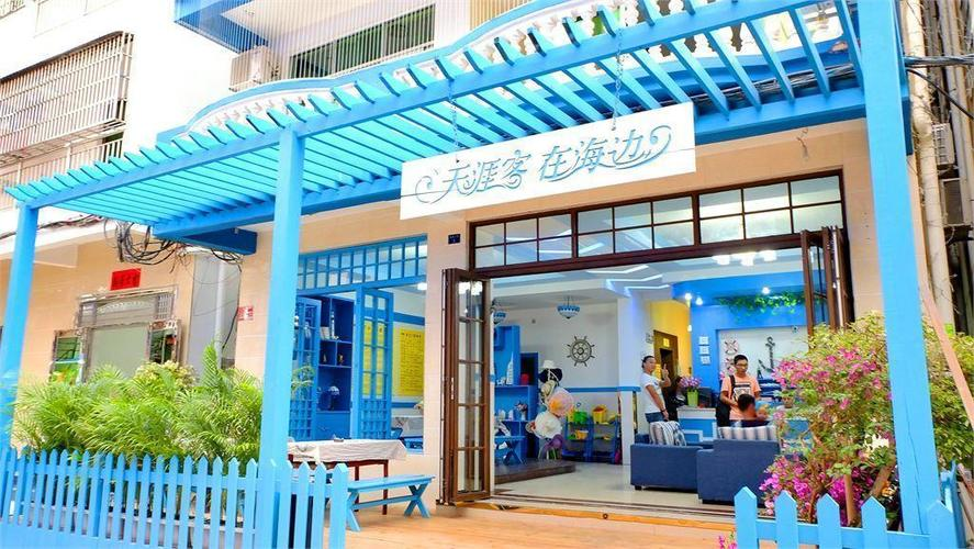 Sanya Tina Coast Inn