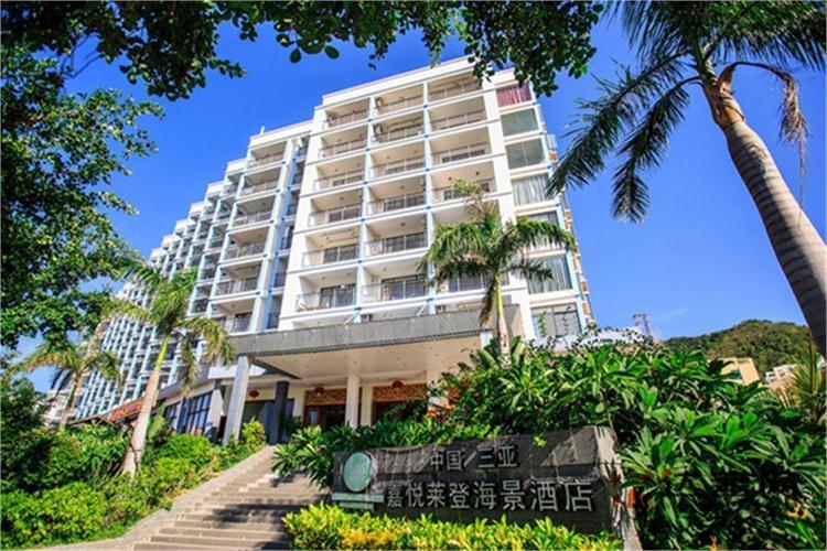 Sanya Jiayue Laideng Seaview Hotel