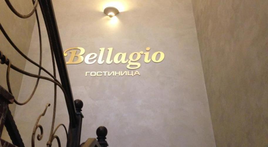 Отель Беладжио
