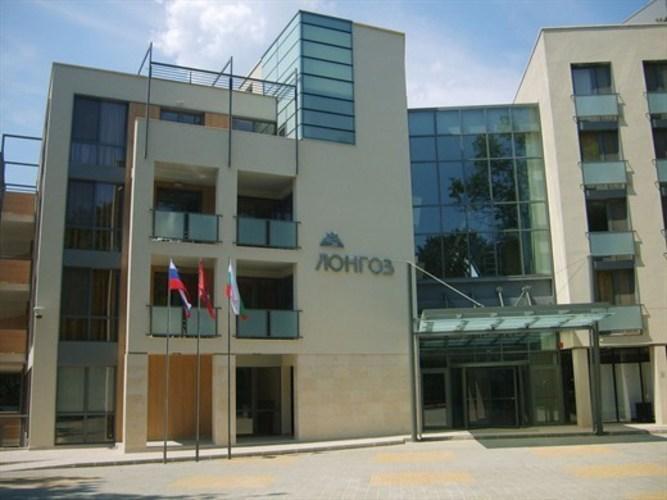 Longoz Kamchya
