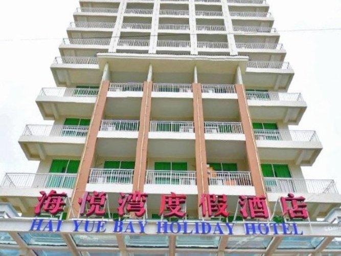 Sanya Hai Yue Bay Holiday Hotel