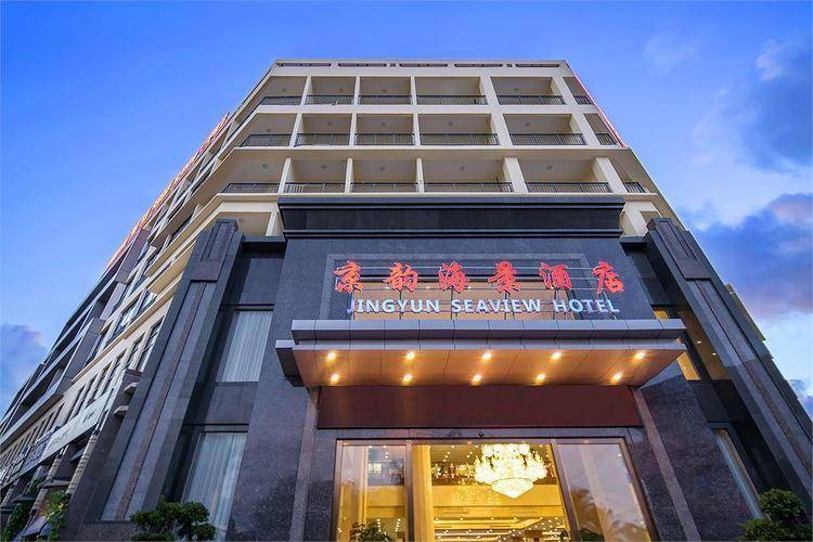 Sanya Jing Yun Seaview Hotel