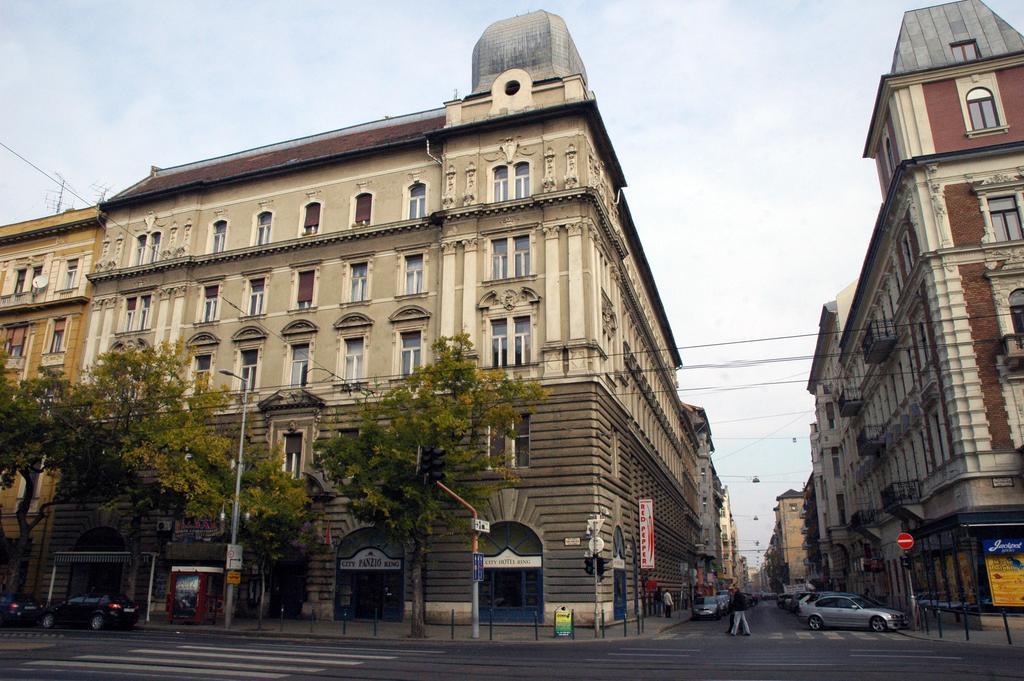 Отель City Hotel Ring, Будапешт, Венгрия