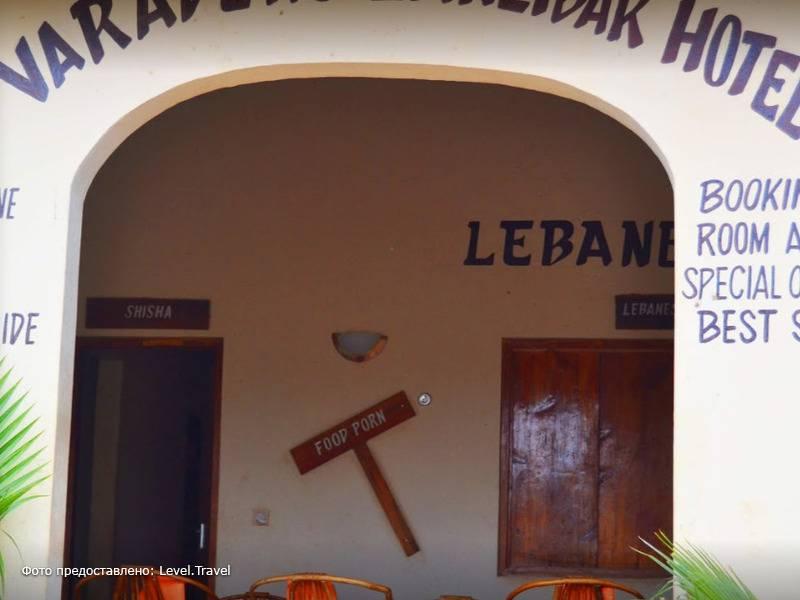 Фотография Varadero Zanzibar