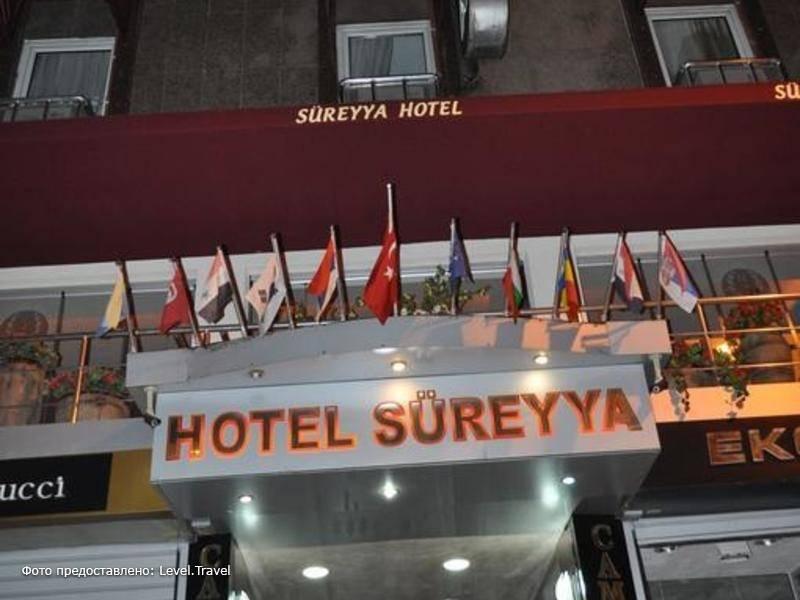 Фотография Sureyya Hotel