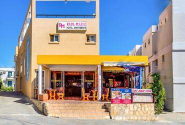 Paul Marie Hotel (Adult Only 16+) 2*