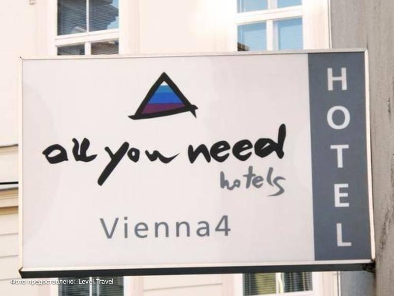 Фотография All You Need Vienna 4