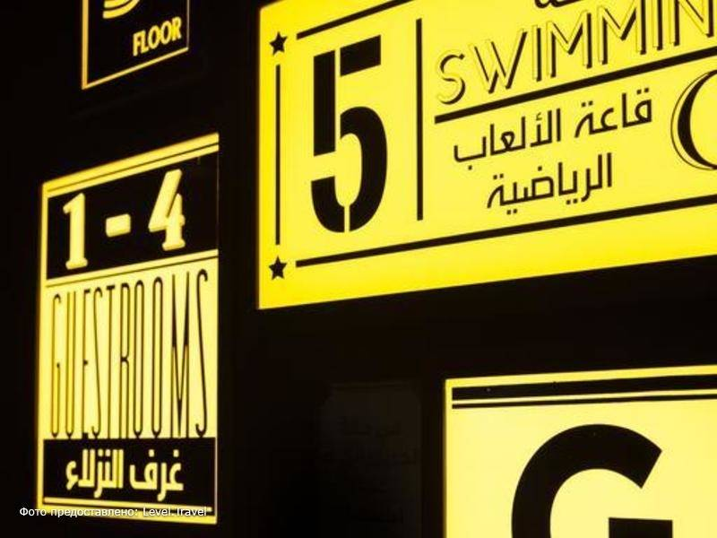 Фотография Zabeel House Mini By Jumeirah At Al Seef