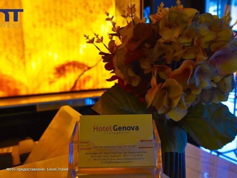 Фотография Genova Hotel