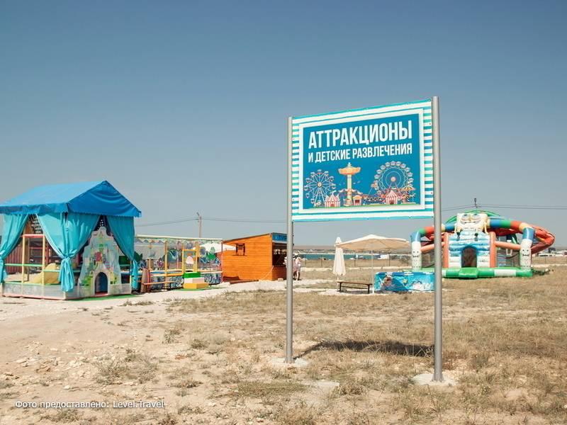 Фотография Оленевка Village