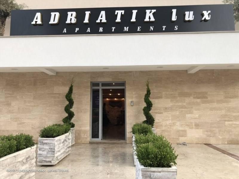 Фотография Apartments Adriatic Lux